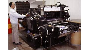 Máquina Tipográfica Automática